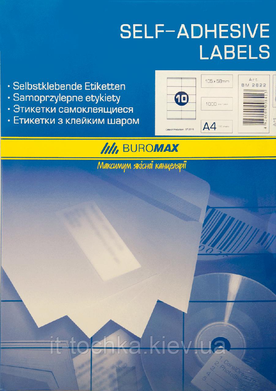 Этикетки самоклеящиеся buromax bm.2822 10 штук 105х58 мм 100 листов