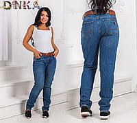 Женские джинсы - бойфренды