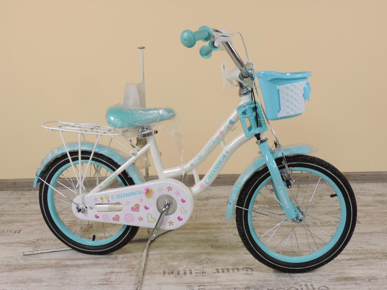 "Детский велосипед 16"" Crosser Mermaid"