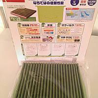 Фильтр салона (бактерицидный) 8713930040  DENSO DCC1007