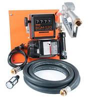 Beta AC-70-80-100 – Стационарная мини колонка для заправки техники топливом 220 В, 70-100 л/мин
