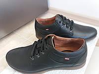 Обувь кожаная  осенняя мужская