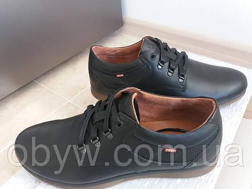 b697ad56f Польские туфли мужские осенние: продажа, цена в Днепре. туфли мужские от
