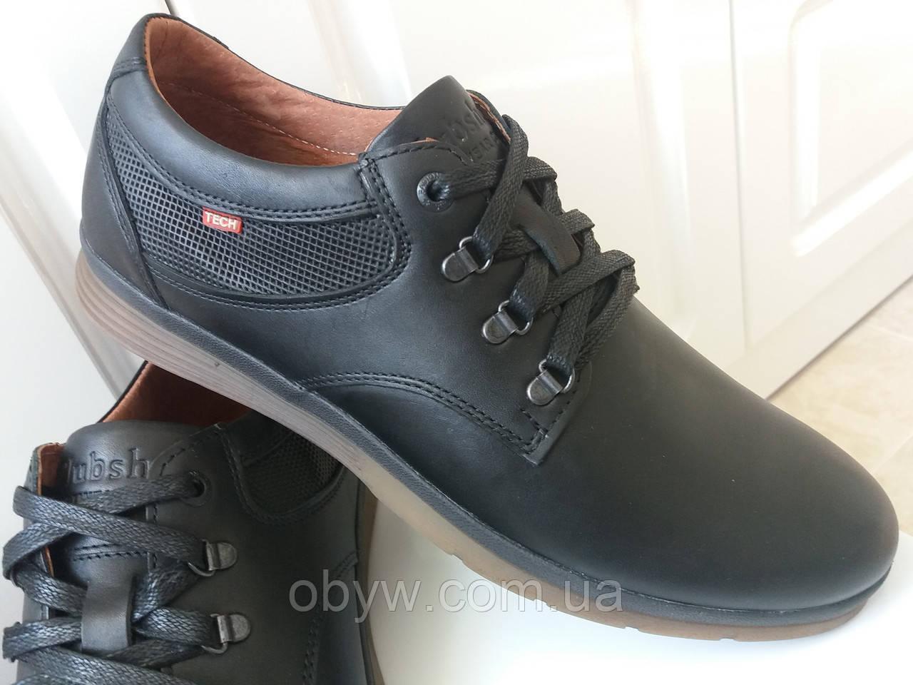 01945e63b Польские туфли мужские осенние кожаные: продажа, цена в Днепре ...