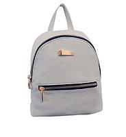 Рюкзак женский городской мини серый