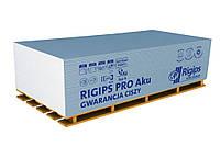 Гипсокартон Rigips Ригипс потолочный 2000х1200х9,5 мм.