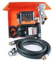 Gamma AC 70/80/100 – Мини колонка для заправки техники топливом. Питание 220 В, 70-100 л/мин