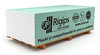 Гипсокартон Rigips Ригипс влагостойкий стеновой 2000х1200х12,5 мм.