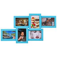 Семейная фоторамка Морелия на 6 фотографий (синий)