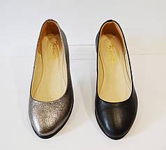 Балетки женские кожаные Kento 0010, фото 3