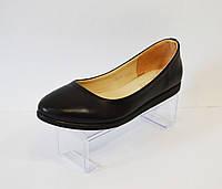 Балетки женские кожаные Kento 0010