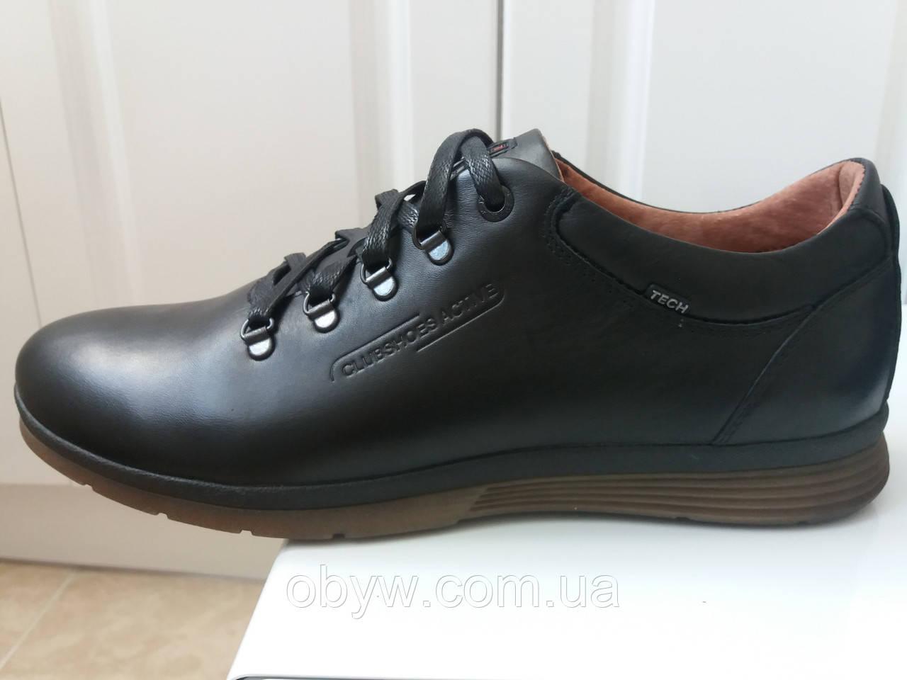 a8c3521ef Обувь мужская осенняя: продажа, цена в Днепре. туфли мужские от ...