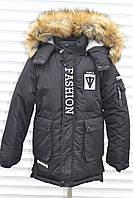 НОВИНКА! Аляска зимняя для мальчиков.Размеры 8-16,Фирма TAURUS.Венгрия