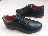 Кожаная обувь на осень для мужчин