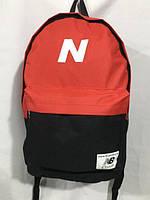 Молодежный рюкзак с удобными плечевыми лямками