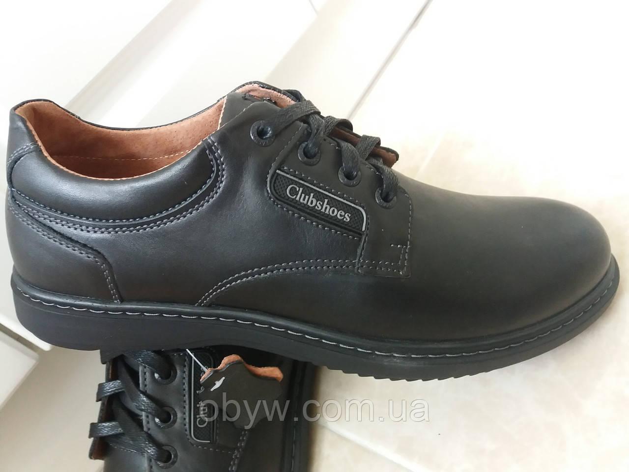 ab692db40 Кожаные осенние туфли Польша - Весь ассортимент в нашем магазине в наличии.  в Днепре