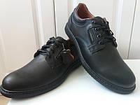 Осенне весенние кожаные мужские туфли
