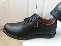 Осенние кожаные мужские туфли