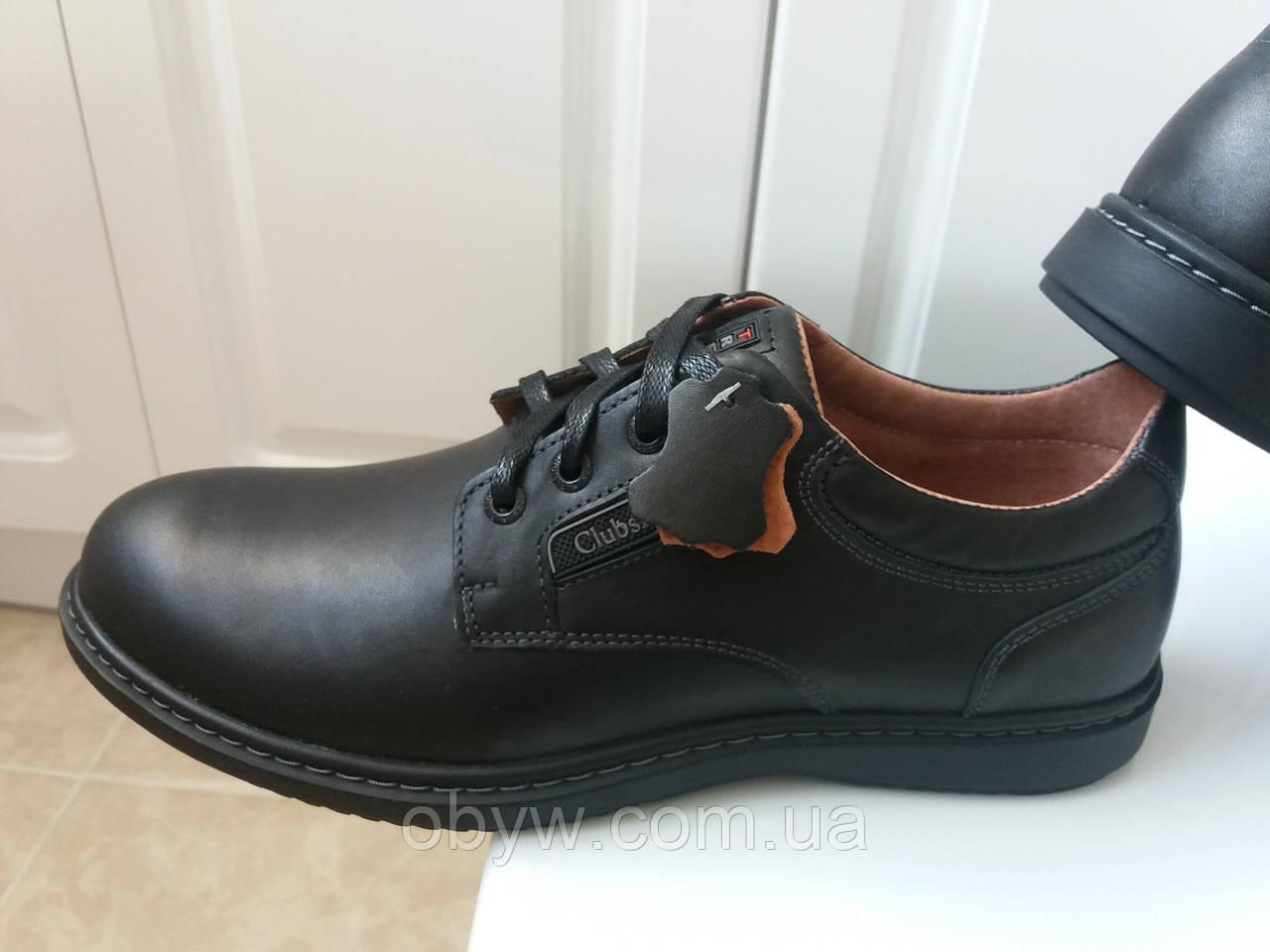 27690fb5f Кожаные осенние мужские туфли - Весь ассортимент в нашем магазине в наличии.  в Днепре