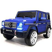 Детский электромобиль Mercedes G65 VIP M 3567 EBLRM-4 EVA колеса+ кожа - Синий Матовый