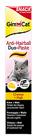 GimCat (Джимкет) Anti-Hairball Duo Paste Cheese + Malt - паста для выведения шерсти с сыром для кошек, 50гр