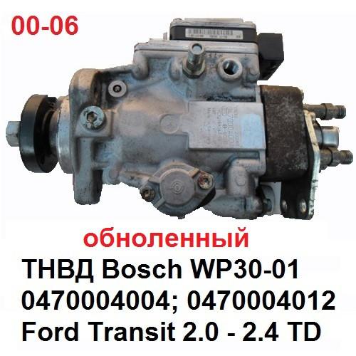 06 Ford Transit 2 4tdi Lwb: Топливный насос для DAF LDV Convoy 2.4 TD-TDi 02-06, ТНВД