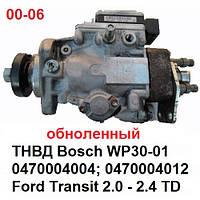 Топливный насос на Ford Transit 00-06 (Форд Транзит) Bosch WP30-01, 0470004004 (012)