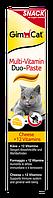 GimCat (Джимкет) Multi-Vitamin Duo Paste Cheese +12 Vitamin - витаминизированная паста для кошек с сыром, 50гр