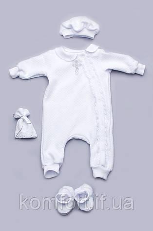 Крестильный набор для новорожденного с кружевом, фото 2