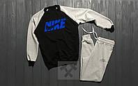 Спортивный костюм Nike унисекс (мужской,женский,детский)