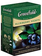 "Чай черный Greenfield ""Blueberry Nights (Черника)"", 100 г"