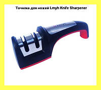 Точилка для ножей Lmyh Knife Sharpener!Опт