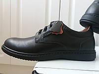 Туфли кожа для мужчин