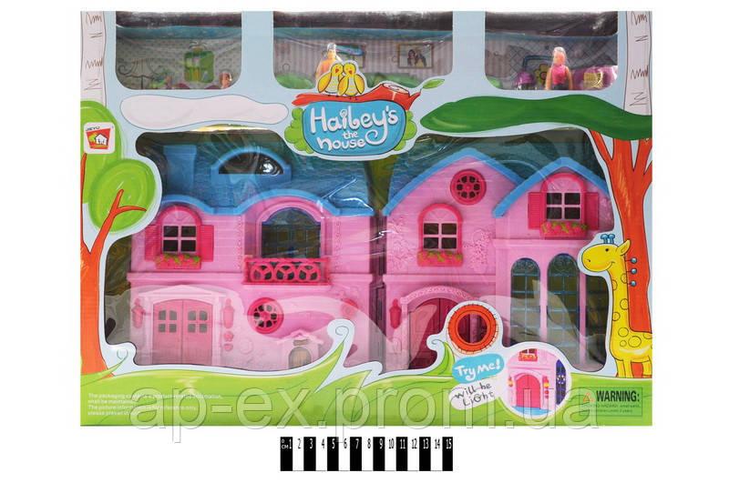 Домик для кукол Hailey's house в коробке