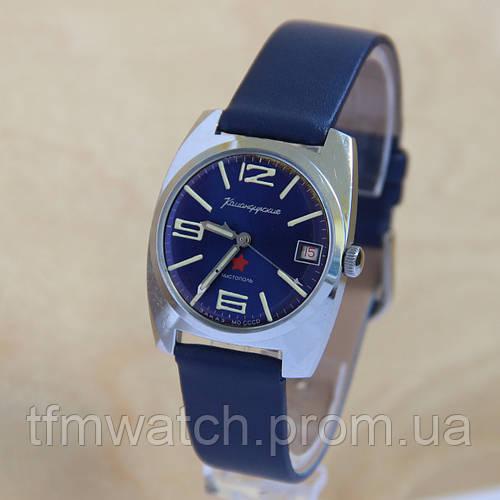 Мо чистополь часы продать ссср заказ командирские часы булова продать