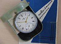 Карманные часы Луч ЧЧЗ 1958 год мех. часы