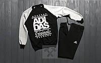 Спортивный костюм Adidas унисекс (мужской,женский,детский)