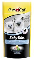 GimCat (Джимкет) BABY TABS 40гр/114шт - витамины для укрепления иммунитета и здорового развития котят