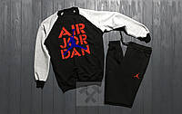 Спортивный костюм Jordan унисекс (мужской,женский,детский)