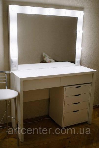 Визажный стол, парикмахерский однотумбовый с зеркалом и подсветкой