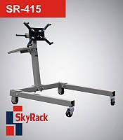 Подкатной стапель для ремонта двигателя SkyRack SR-415