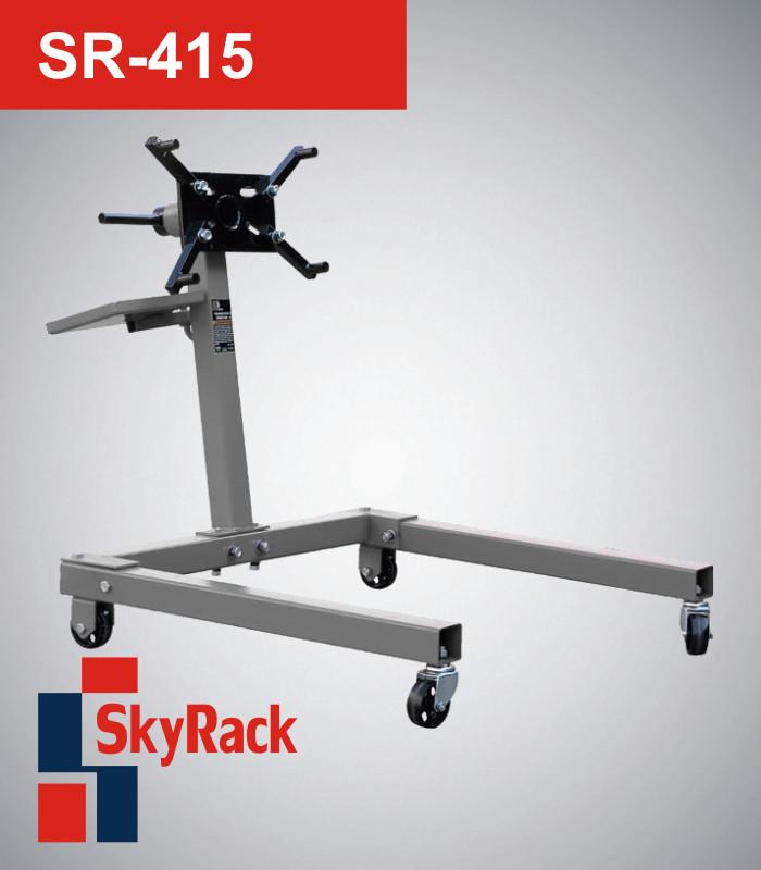 Подкатной стапель для ремонта двигателя SkyRack SR-415 - Karcher и Nilfisk Alto в Днепре