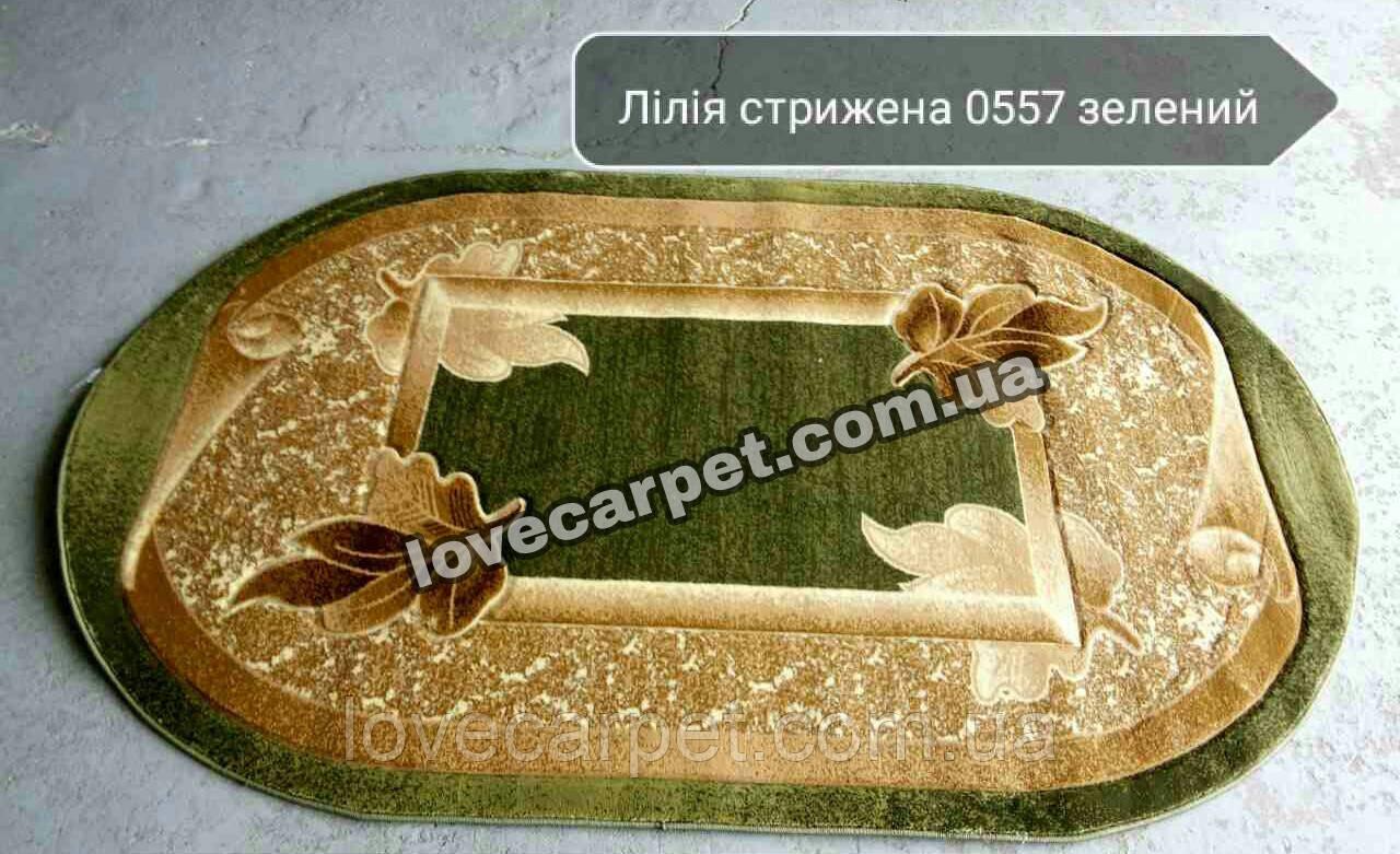 Ковер 1,25х2 овал  - Ковры от производителя Love Carpet в Виннице