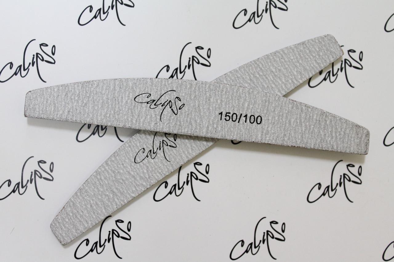 Пилочка Calipso 150/100