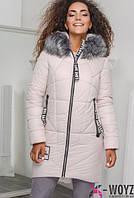 Теплая зимняя куртка женская бежевая X-Woyz