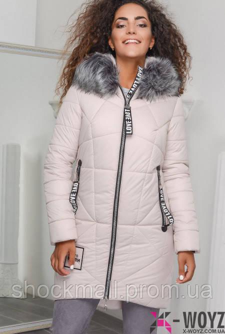 11349d24 Теплая зимняя куртка женская бежевая X-Woyz - Интернет магазин ShockMall в  Киеве
