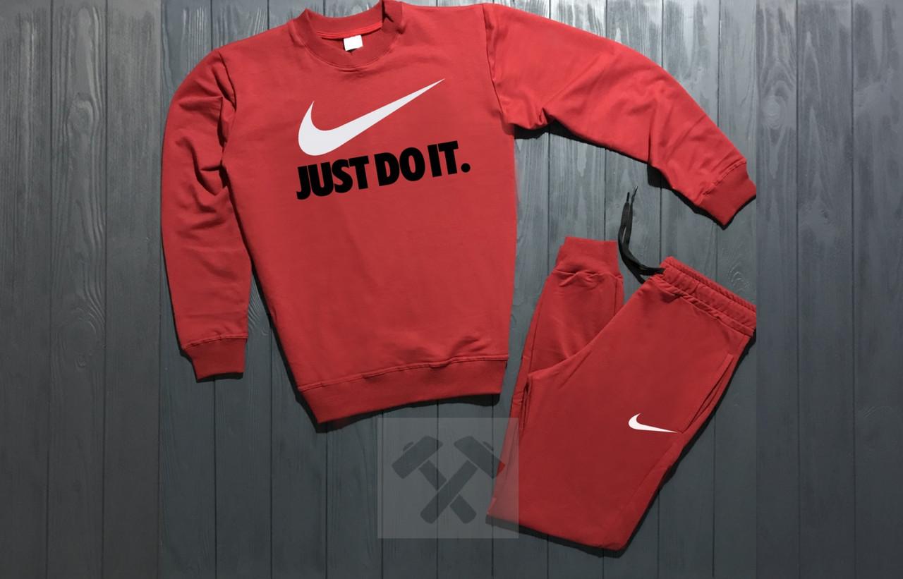 68c7652d Спортивный костюм Nike красный,унисекс (мужской,женский,детский), цена 770  грн., купить в Киеве — Prom.ua (ID#572492735)