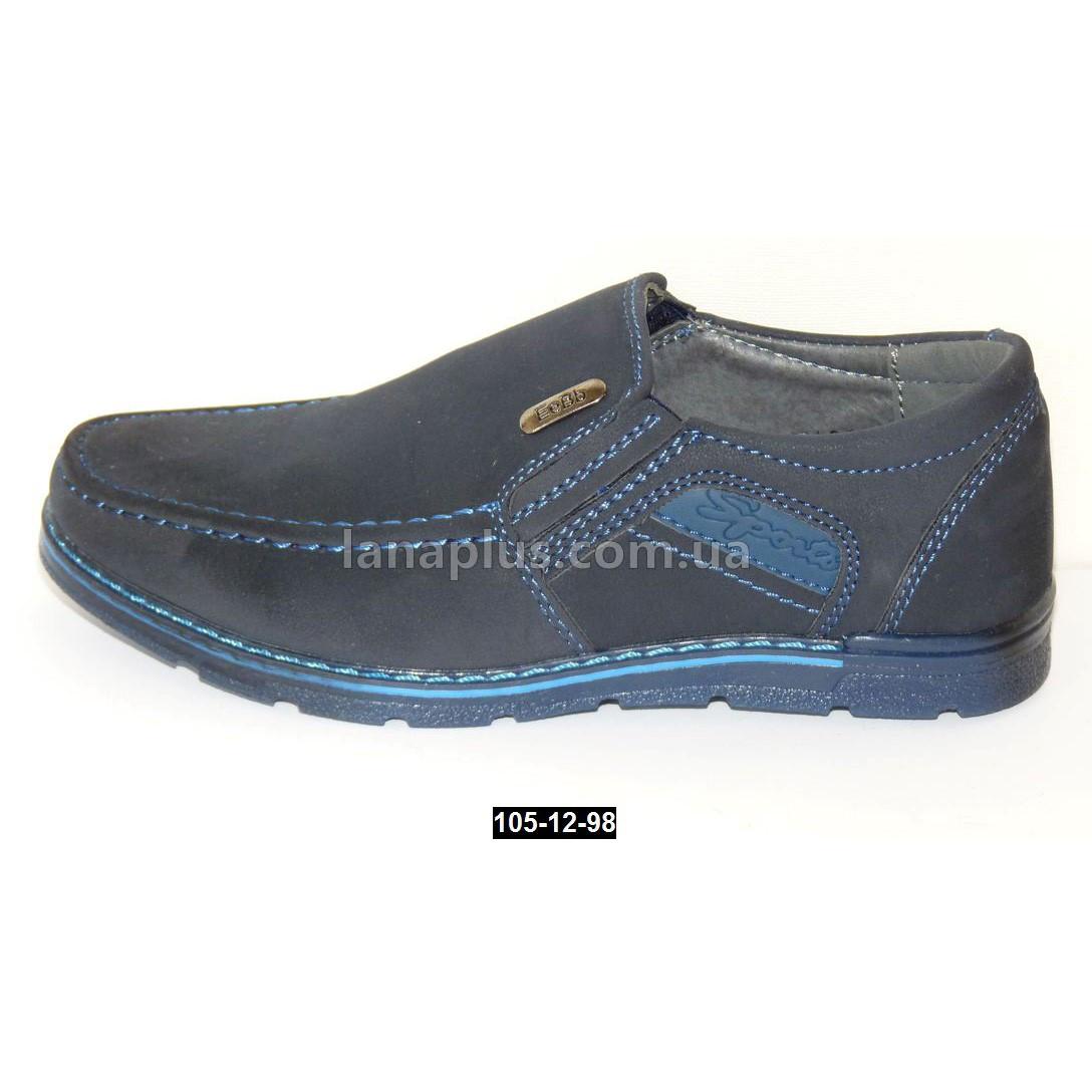 Туфли для мальчика, 36 размер, супинатор