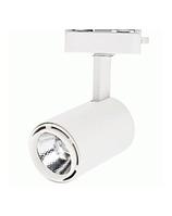 Светильник трековый 30W 2700K белый ZL4007/Z-Light