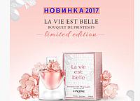 Lancome La Vie Est Belle Bouquet de Printemps edition limitee 2017